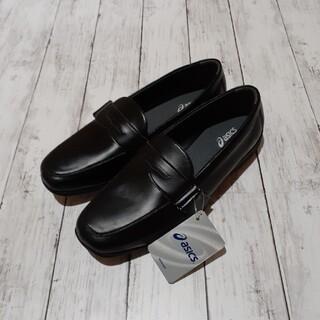 アシックス(asics)のASICS 学生用 革靴 人工皮革 メンズローフアー 27cm(ドレス/ビジネス)