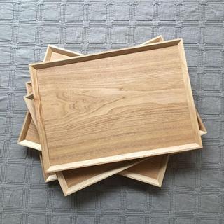 ムジルシリョウヒン(MUJI (無印良品))の【木製 ナチュラルトレー】2枚セット(テーブル用品)