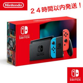 ニンテンドースイッチ(Nintendo Switch)のNintendo Switch  (L) ネオンブルー/ (R) ネオンレッド(携帯用ゲーム機本体)