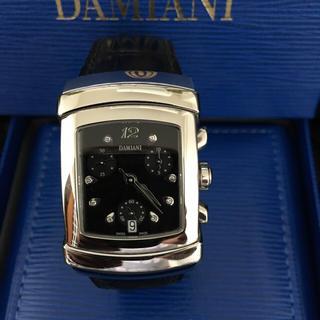 ダミアーニ(Damiani)の腕時計(腕時計)