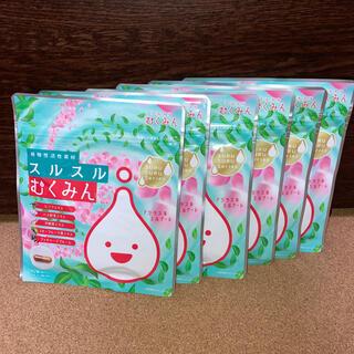 スルスルむくみん 62粒入 × 6袋 美ボディ サプリメント(ダイエット食品)