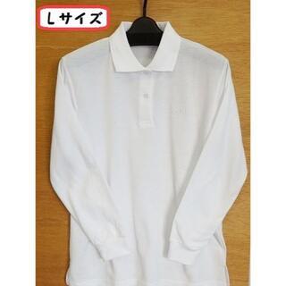 【新品】【L】【送料無料】 婦人レディース 長袖ポロシャツ(白)(ポロシャツ)