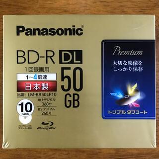 パナソニック(Panasonic)の新品未開封パナソニックブルーレイディスク1回録画用BD-RDL50GB 10枚組(ブルーレイレコーダー)