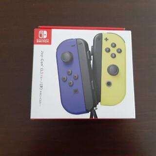 ニンテンドースイッチ(Nintendo Switch)のSwitch ジョイコン ブルー/ネオンイエロー 新品未使用 (その他)