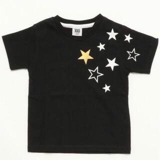 ライトオン(Right-on)の【Right-on】 Tシャツ/カットソー(Tシャツ/カットソー)