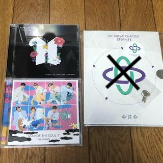 ボウダンショウネンダン(防弾少年団(BTS))のmm様 専用(K-POP/アジア)