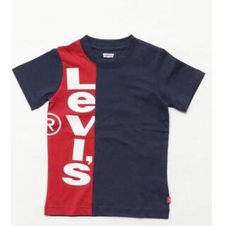 リーバイス(Levi's)の【Levi's】 Tシャツ/カットソー(Tシャツ/カットソー)