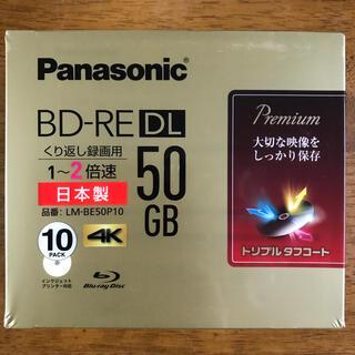 パナソニック(Panasonic)の新品未使用パナソニックブルーレイディスク繰り返し録画用BDRE 50GB10枚組(ブルーレイレコーダー)
