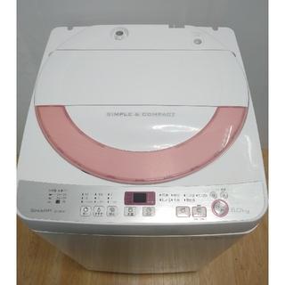 SHARP - 洗濯機 シャープ ピンク シンプル コンパクトサイズ 6キロ