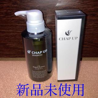 チャップアップシャンプー02 300ml、薬用チャップアップ-03 120ml(スカルプケア)