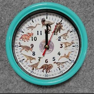 恐竜 分入り エメラルドグリーン枠 掛け時計(知育玩具)