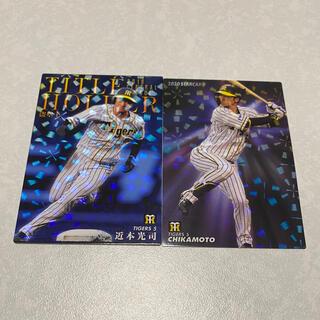 ハンシンタイガース(阪神タイガース)の20プロ野球チップス 近本光司 阪神 スターカード2枚セット(シングルカード)