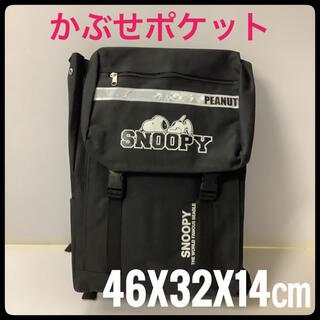 スヌーピー(SNOOPY)のかぶせポケットリュック バックパック スヌーピー 大容量 スポーツ 通学 部活(リュック/バックパック)