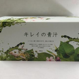 ポーラ(POLA)のポーラ キレイの青汁 30袋 8/4発売 新商品(青汁/ケール加工食品)