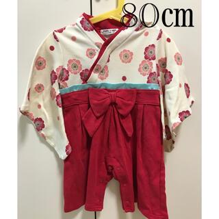 ベルメゾン(ベルメゾン)の袴 ロンパース 80㎝(和服/着物)