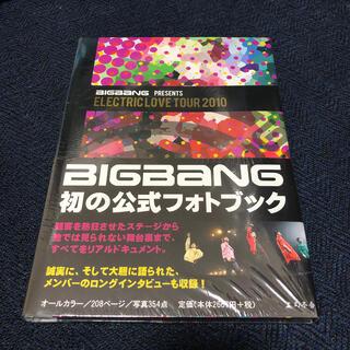 ビッグバン(BIGBANG)のELECTRIC LOVE TOUR 2010 BIGBANG PRESENTS(アート/エンタメ)
