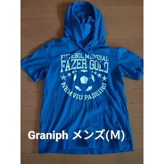 グラニフ(Design Tshirts Store graniph)のGraniph(グラニフ) 半袖パーカー メンズ Mサイズ(パーカー)