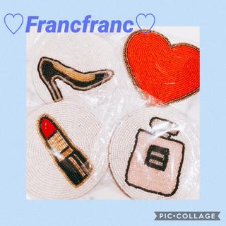 Francfranc - フランフラン  ビーズ コースター 4枚セット★