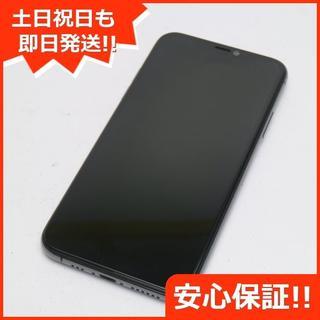 アイフォーン(iPhone)の新品同様 DoCoMo iPhoneXS 256GB スペースグレイ 白ロム (スマートフォン本体)