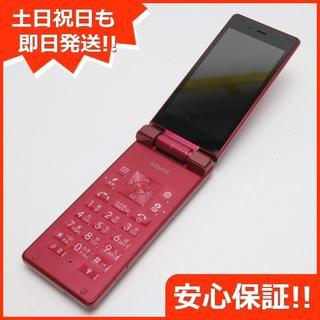 シャープ(SHARP)の新品同様 判定○ SoftBank 501SH AQUOS ケータイ レッド (携帯電話本体)