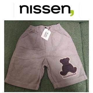 ニッセン(ニッセン)の新品タグ付!nissen ほんわかほわちゃん コーデュロイハーフパンツ(パンツ/スパッツ)