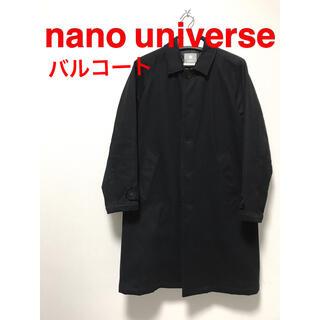 ナノユニバース(nano・universe)の【nano universe 】中綿ステンカラーコート(ステンカラーコート)