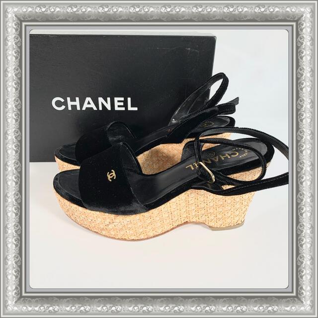 CHANEL(シャネル)のCHANEL シャネル サンダル ウェッジソール ベロア ベルベット 黒 36 レディースの靴/シューズ(サンダル)の商品写真