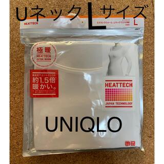 ユニクロ(UNIQLO)のユニクロ レディース 極暖 ヒートテックエクストラウォームUネック(八分袖) (アンダーシャツ/防寒インナー)