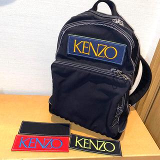 ケンゾー(KENZO)のKENZO バックパック(バッグパック/リュック)