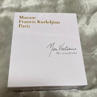 Maison Francis Kurkdjian - Masion Francis Kurkdjian Paris マイワードローブ