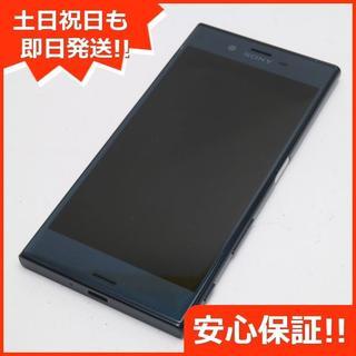 エクスペリア(Xperia)の美品 SO-01J Xperia XZ ブルー (スマートフォン本体)