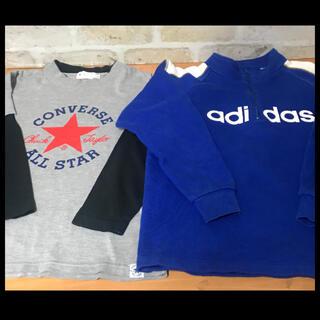 アディダス(adidas)のキッズ130cm2枚まとめ adidasトレーナーconverse長袖Tシャツ(ウェア)