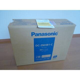 パナソニック(Panasonic)のみかん様専用 パナソニック 電気カーペット DC-2NH(ホットカーペット)
