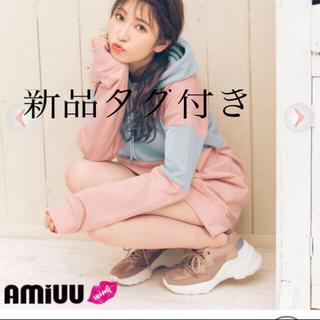 エヌエムビーフォーティーエイト(NMB48)の新品タグ付き amiuu wink パーカーワンピ(ミニワンピース)