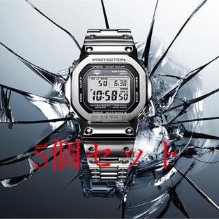 ジーショック(G-SHOCK)のG-SHOCK GMW-B5000D-1JF フルメタル シルバー  5個セット(腕時計(デジタル))