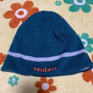 アンブロ(UMBRO)のニット帽(帽子)