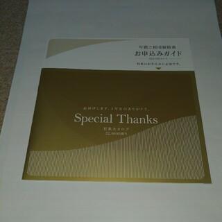 docomo クーポン 22000円相当(その他)
