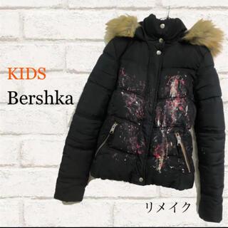 ベルシュカ(Bershka)のBershka ベルシュカ ダウン リメイク品  USA XSサイズ(ジャケット/上着)
