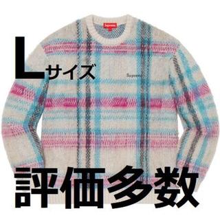 シュプリーム(Supreme)の専用 Lサイズ Supreme Brushed Plaid Sweater(ニット/セーター)