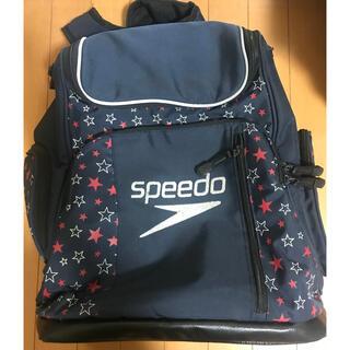 スピード(SPEEDO)のスピードリュック(マリン/スイミング)