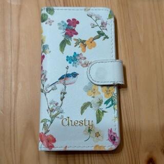 チェスティ(Chesty)の美人百花付録 chesty スマホケース(モバイルケース/カバー)