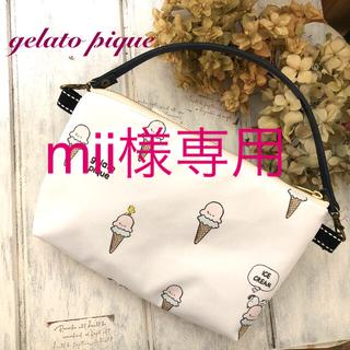 ジェラートピケ(gelato pique)のジェラートピケ☆スヌーピー防水生地ポーチバッグ(ポーチ)
