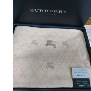 BURBERRY - BURBERRY ソフトコットンシーツ