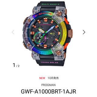 ジーショック(G-SHOCK)の世界限定2000本‼️FROGMAN GWF-A1000BRT-1AJR(腕時計(デジタル))