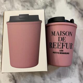 メゾンドリーファー(Maison de Reefur)のメゾンドリーファー タンブラー MAISON DE REEFUR(タンブラー)