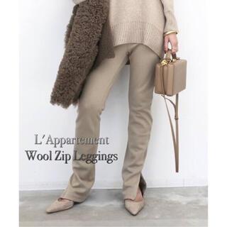 アパルトモンドゥーズィエムクラス(L'Appartement DEUXIEME CLASSE)のL'Appartement★Wool Zip Leggings Deuxieme(レギンス/スパッツ)