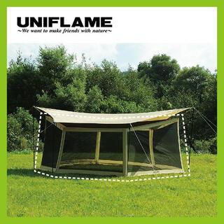 ユニフレーム(UNIFLAME)のrevoメッシュウォール600(テント/タープ)
