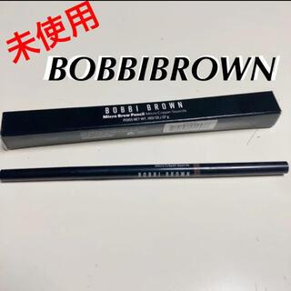 ボビイブラウン(BOBBI BROWN)の未使用 BOBBIBROWN マイクロ ブロー ペンシル 07サドル(アイブロウペンシル)