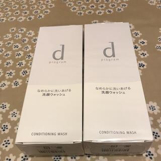 ディープログラム(d program)のdプログラム コンディショニングウォッシュ 2本セット おまけつき(洗顔料)