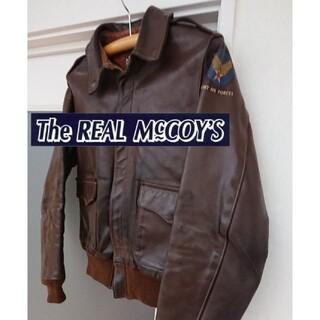 ザリアルマッコイズ(THE REAL McCOY'S)のTHE REAL McCOY'S リアルマッコイズ A-2  (フライトジャケット)